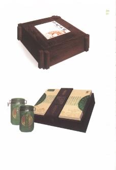 亚太设计年鉴20080260