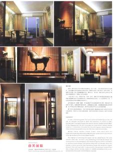亚太室内设计年鉴2007住宅0018