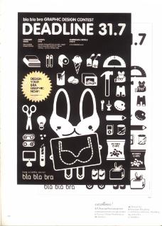 香港亚太设计双年展0070