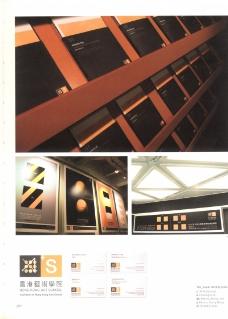 香港亚太设计双年展0099