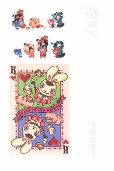 亚太设计年鉴20080804