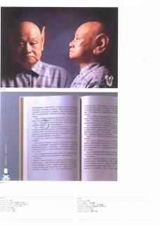 第十四届中国广告节获奖作品集0184