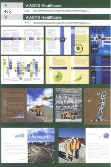 2007全球500强顶级商业品牌版式设计0071