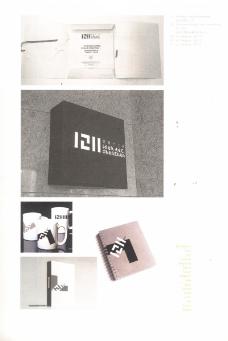 亚太设计年鉴20080636