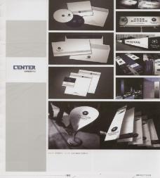 中国房地产广告年鉴20070711