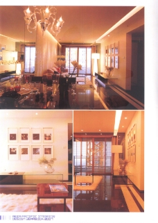 亚太室内设计年鉴2007样板房0297