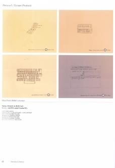 第十五届纽约广告节0062