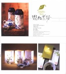国际设计年鉴2008图形篇0224