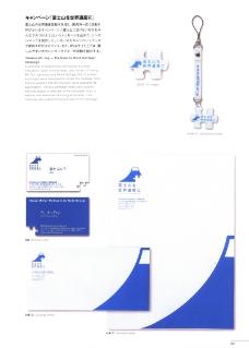 促销方案的设计0329