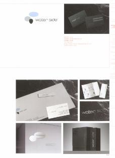 亚太设计年鉴20070521
