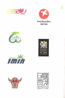亚太设计年鉴20080691