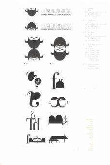 亚太设计年鉴20080808