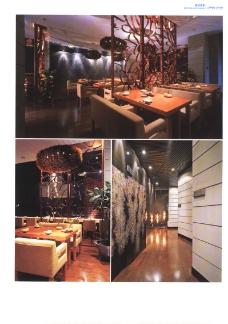 亚太室内设计年鉴2007餐馆酒吧0103