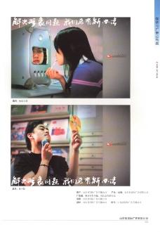 中国广告作品年鉴0496