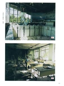 亚太室内设计年鉴2007餐馆酒吧0083