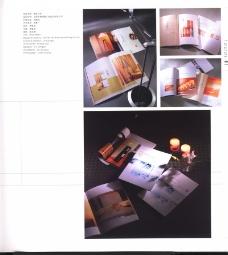 中国广告作品年鉴0317
