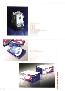 亚太设计年鉴20070662