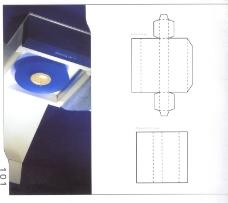 亚太室内设计年鉴2007商业展览展示0191