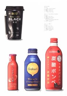 日本包装设计双年鉴0098