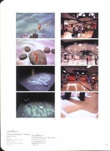 香港亚太设计双年展0210