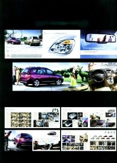 宣传册和目录设计0223
