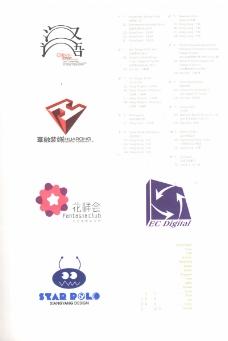 亚太设计年鉴20080730