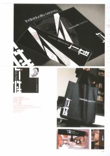 亚太设计年鉴20070563