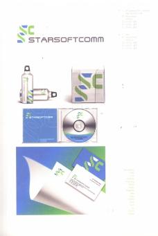 亚太设计年鉴20080638