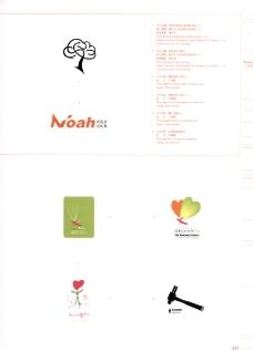 亚太设计年鉴20070687