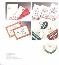 国际设计年鉴2008图形篇0276
