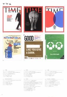 国际会展设计-SPD0092