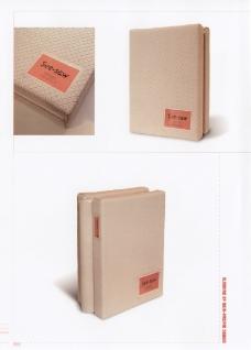 亚太设计年鉴20070234