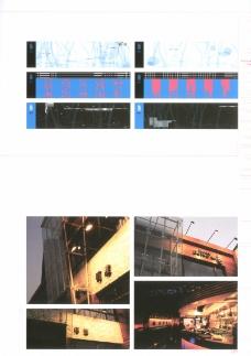 亚太设计年鉴20070493
