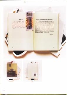 香港亚太设计双年展0002