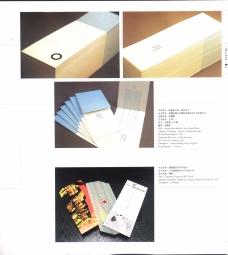 国际设计年鉴2008海报篇0132