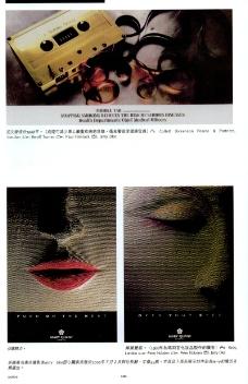 全球最佳广告档案0546