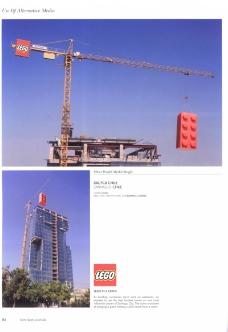 第十五届纽约广告节0083