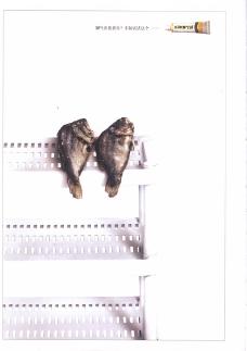 第十四届中国广告节获奖作品集0178