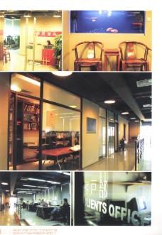 亚太室内设计年鉴2007企业-学院社团0110