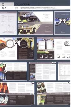 2007全球500强顶级商业品牌版式设计0388