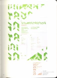 香港亚太设计双年展0140
