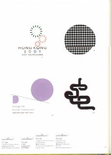 香港亚太设计双年展0080