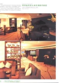 亚太室内设计年鉴2007会所酒店展示0132