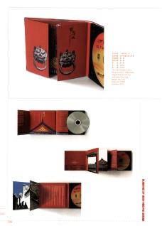 亚太设计年鉴20070656