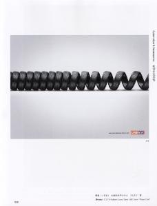 2007欧洲最佳创意奖0502
