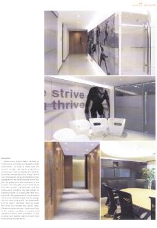 亚太室内设计年鉴2007企业-学院社团0034