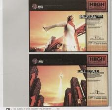 中国房地产广告年鉴20070094