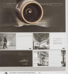中国房地产广告年鉴20070714