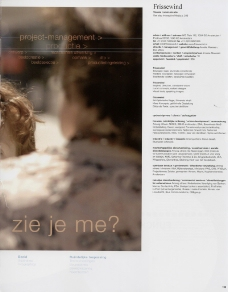 荷兰设计年鉴0090