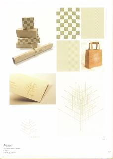 香港亚太设计双年展0095